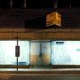 Luis Veloso. Brighton sells what #14. 2010. Impresión Lambda/Fuj iCrystal Archive/dibond. 125x187,5 cm