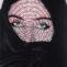 Shirin Neshat. I am its secret. 1993